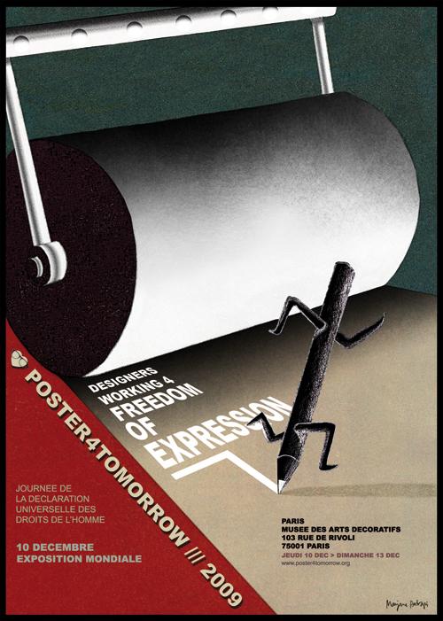 Affiche de l'exposition réalisée par Marjane Satrapi