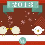 La Veilleuse Graphique vous souhaite une bonne année 2013 !