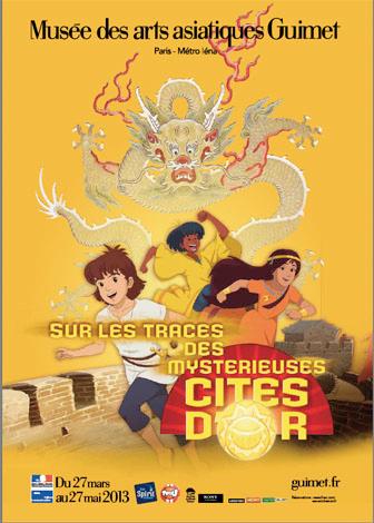 Affiche de l'exposition des mystérieuses cités d'or au musée Guimet