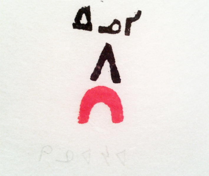 Signature de Kenojuak