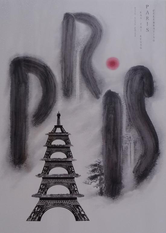 Kan Tai Keung - une tour Eiffel asiatique
