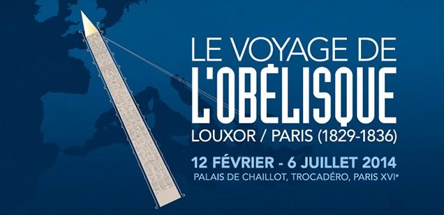 """visuel de l'exposition """"le Voyage de l'obelisque Louxor/Paris"""" au musée de la Marine à Paris"""