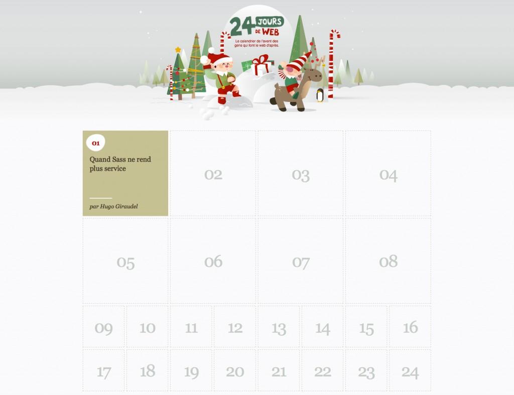 24jours-de-web-calendrier-avent2014