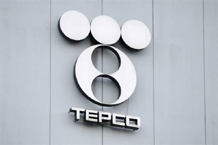 Logo TEPCO créé par Kazumasa Nagai