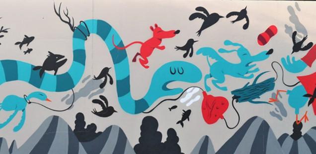 Le M.U.R : un espace d'exposition street art en plein air