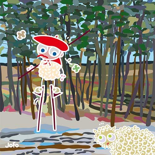 """Création """"Land Spirit"""" par Jofo pour Gascogne Bois"""