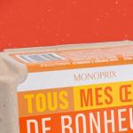 Galerie de cartes de voeux 2014 insolites, créatives et graphiques !